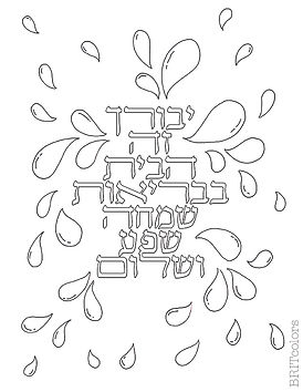 Drops Blessing - Free Download Coloring