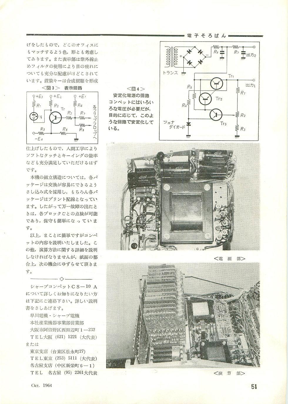 1_Page_6.jpg