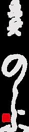 logo-light-gray.png