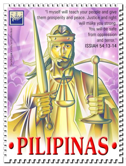 Christ Stamp