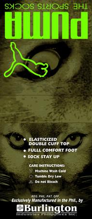 Puma Tag B