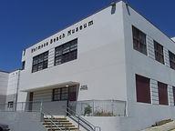 Hermosa Beach Historical Society, Hermosa Beach Museum