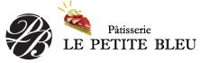 パティスリー ル・プティブルー