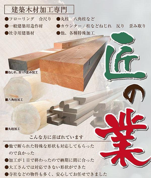 gyoumu_01.jpg