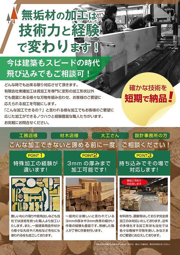 gyoumu_02.jpg