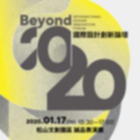 Calendar event image