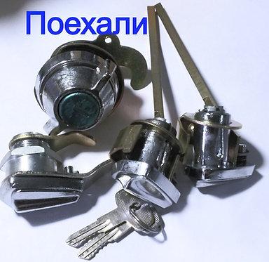 Замки дверей Волга Газ 2401 комплект картинка