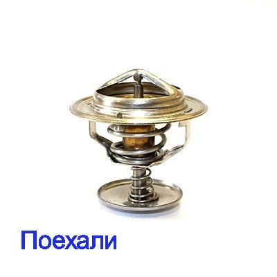 Термостат Камаз ТС 107-02 70°С картинка