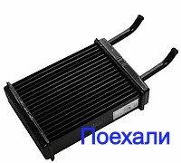 Радиатор отопителя Газ 3307 картинка