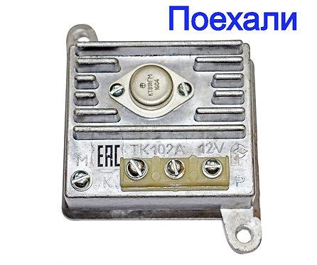 Коммутатор Зил ТК 102 картинка