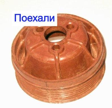 Шкив водяного насоса Газель Волга 406 картинка