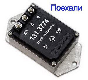 Транзисторный коммутатор Газель Уаз 131.3774 картинка
