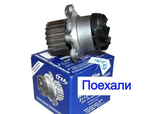 Насос водяной помпа Ваз 2110 1118 16 клапанов ТЗА картинка