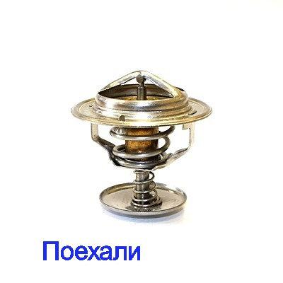 Термостат  Газель Волга ТС 107- 01 80°С картинка