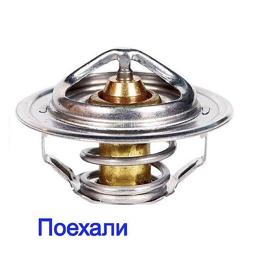 Термостат ГАЗ 53 ТС 108 - 01 80°С картинка