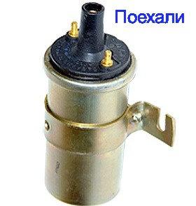 Катушка зажигания Ваз 2108 Таврия Нива  27.3705 Москва