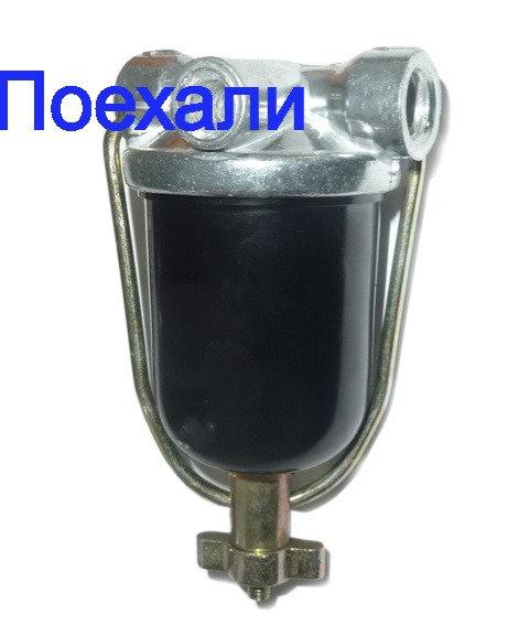 Фильтр тонкой очистки топлива отстойник Газ Зил картинка