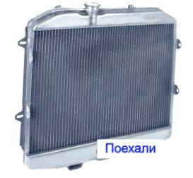 Радиатор охлаждения Уаз картинка