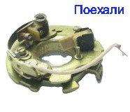 Пластина контактного трамблера Волга Уаз картинка