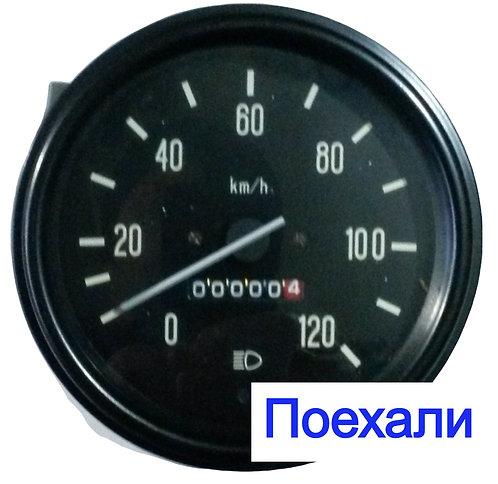 Спидометр Паз Зил Бычок 48.3802 картинка