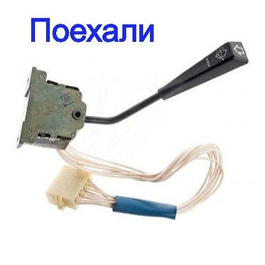 Переключатель дворников Волга 2410 картинка