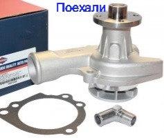 Насос водяной (полупомпа)  УАЗ 469 452 алюминий картинка