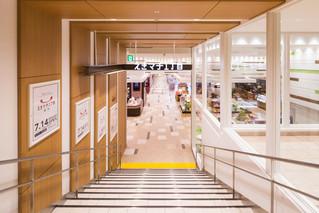 えきマチ1丁目リニューアルオープン