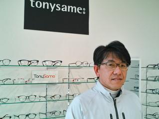 メガネは自分を輝かせてくれるアイテムなのだ。
