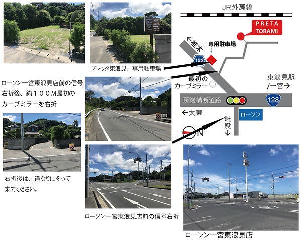 車地図.jpg