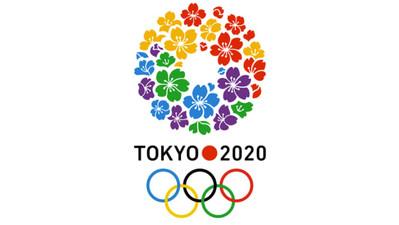 tokyo2020logojpg.jpg