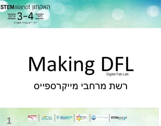 DFL (2).jpg