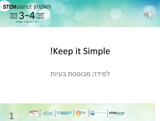 KEEP-IT-SIMPLE-001.jpg
