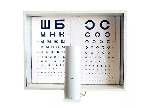Осветитель таблиц Ротта, в комплекте с таблицами