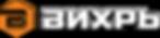 Купить электро-бензо инструмент у официального дилера Вихрь