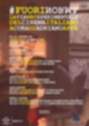 TEATRO DIOSCURI QUIRINALE ROMA- FUORINORMA