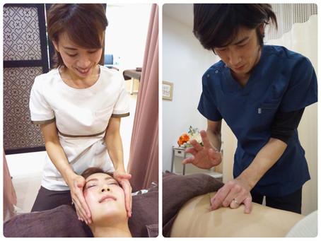 美容メニューと同日に鍼灸治療を受けた場合の、鍼灸の料金について