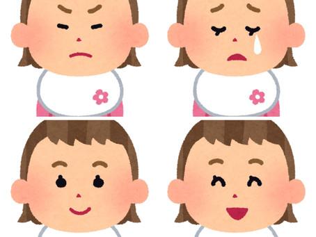 東洋医学の病因論①〜東洋医学コラム2