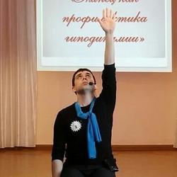 #учительгода2017#спасскд