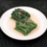 Epinards cuits - Vinaigre Tosazu