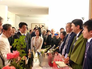 saké et Premier Ministre