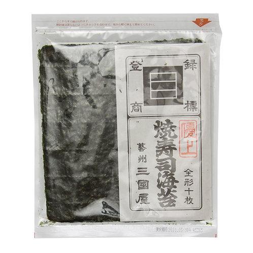 Algues Mikuniya Yaki-sushi Nori 2A