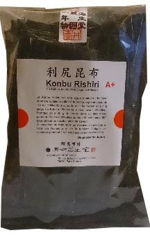 Okui Kaiseido Konbu Rishiri A+ [500g]