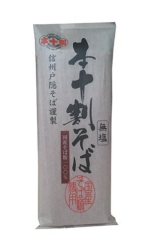 Shinshu Togakushi Hon Juwari Soba Nouilles (200g)