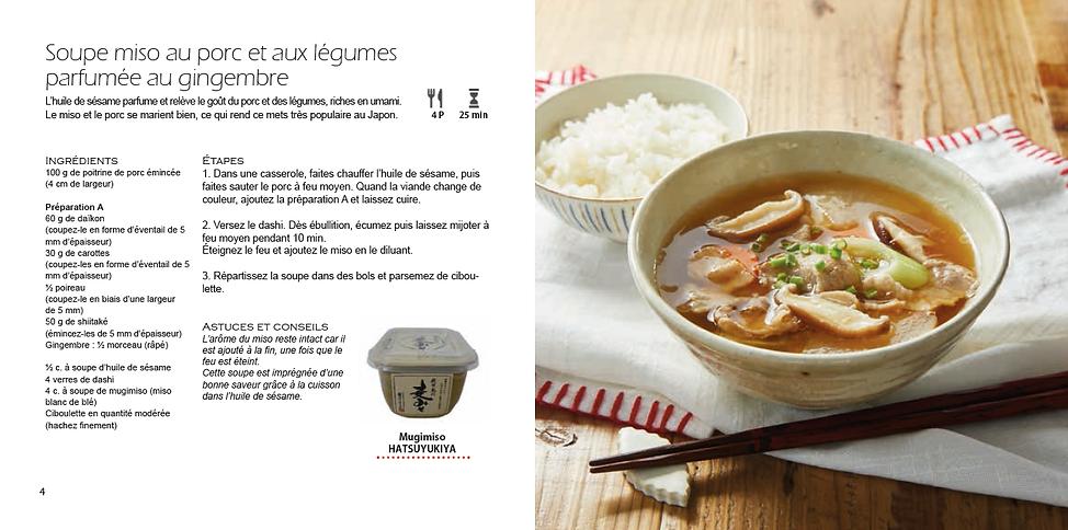 Soupe porc et légumes parfumée au gingembre avec miso Hatsuyuliya