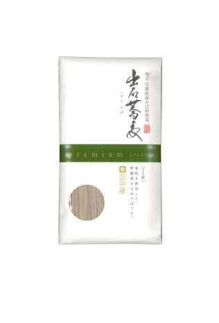 Pâtes de sarrasin Premium Izushi Soba (160g)