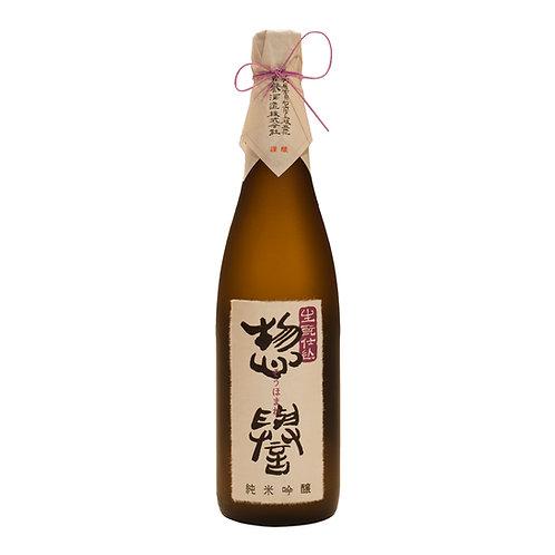 Saké Kimoto junmai ginjo - Sohomare shuzo