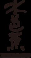 mizubasho_logo.png