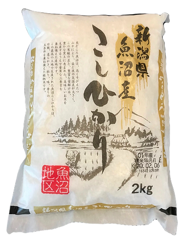 "Riz Japonais ""Koshihikari de Uonuma"" (2kg)"