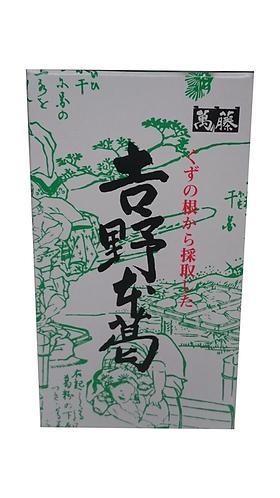 Manto Yoshino Kuzu (130g)