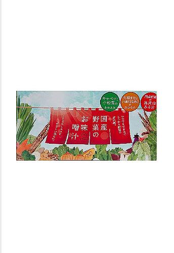 Assortiment de soupes Miso instantanées (9 pièces)